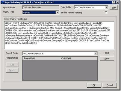 SalesLogix ERP Link Data Query Add Edit